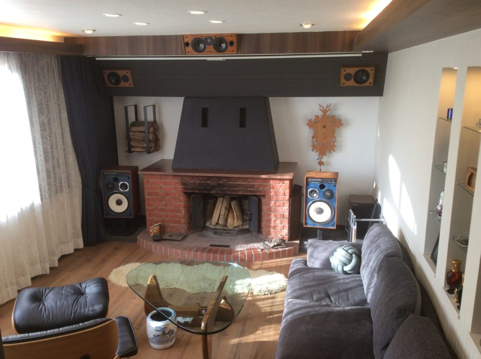 Hanaemi Living Room