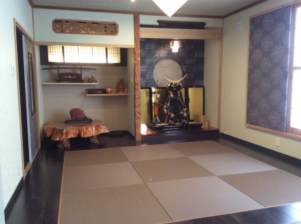 Hanaemi Japanese Room